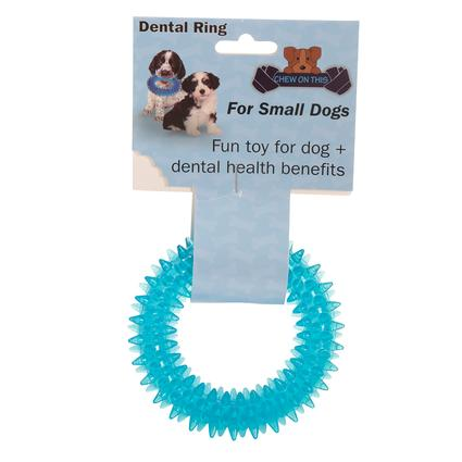 Pet Dental Ring, Small, Blue