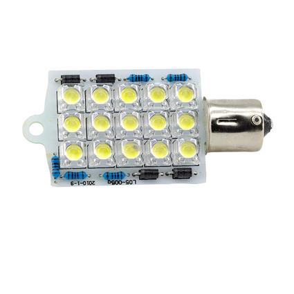 LED Replacement Directional Bulb with Bayonet Mount Connection - Warm White