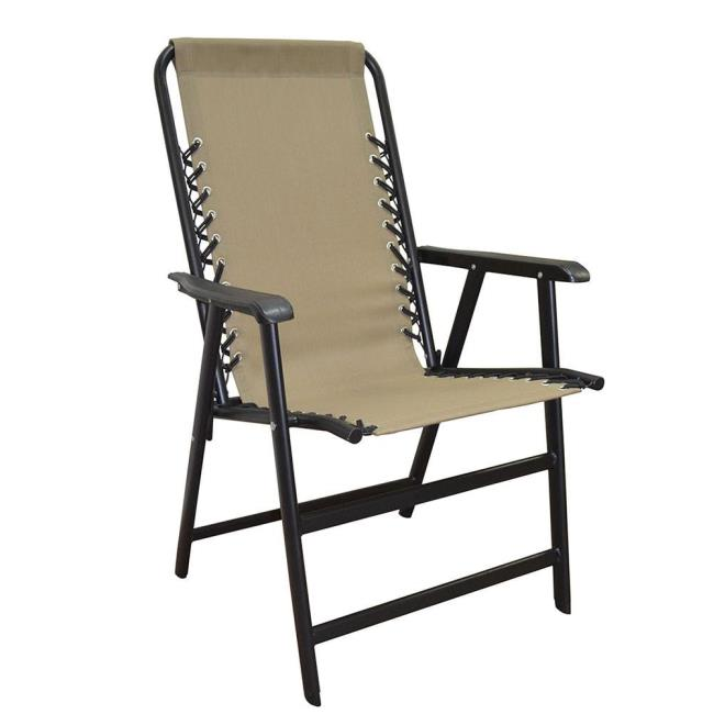 Image Suspension Folding Chair, Beige. To Enlarge The Image, Click Or Press  Enter .
