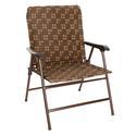 Wide Pixel Chair