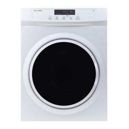 Equator Compact Standard Dryer with Sensor Dry, White